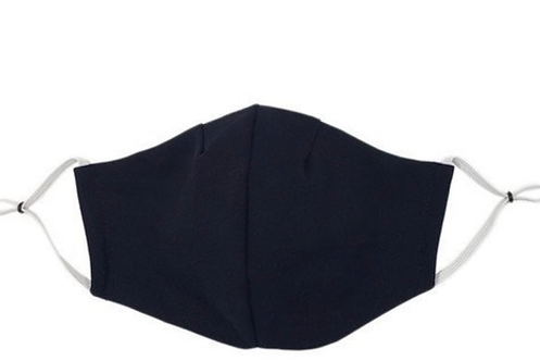 Reusable Mask With Filter (black)