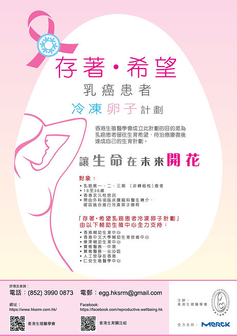 out poster10-01w.jpg