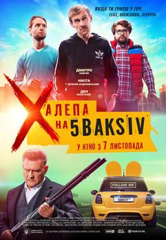 df675b0e6d-poster.jpg