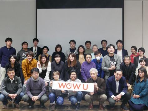 Akita情報発信ラボを開催しました!