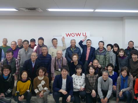 「自分だから、できることがある」。EXest社が大阪府高齢者大学で約100名のシニアへガイドについて2日間の集中講座を実施