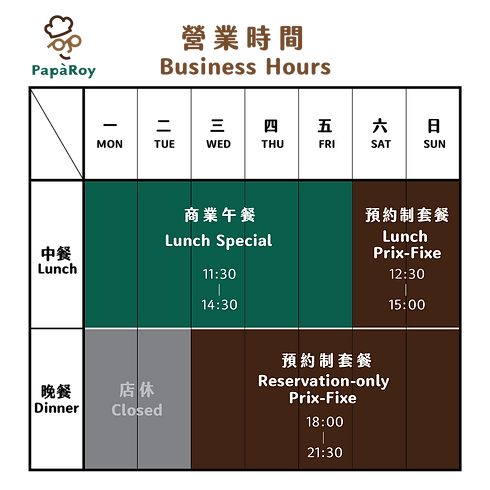 Business hours_Square.png