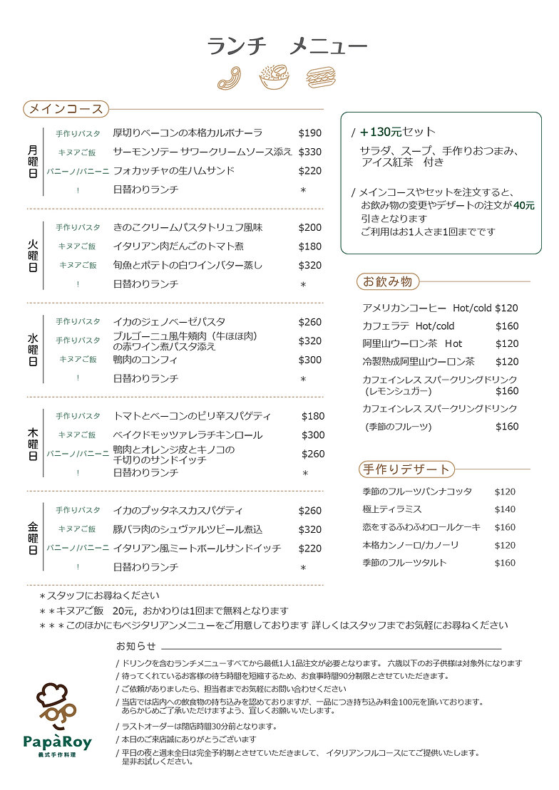 MENU_Lunch_May_Japanese 0518.jpg
