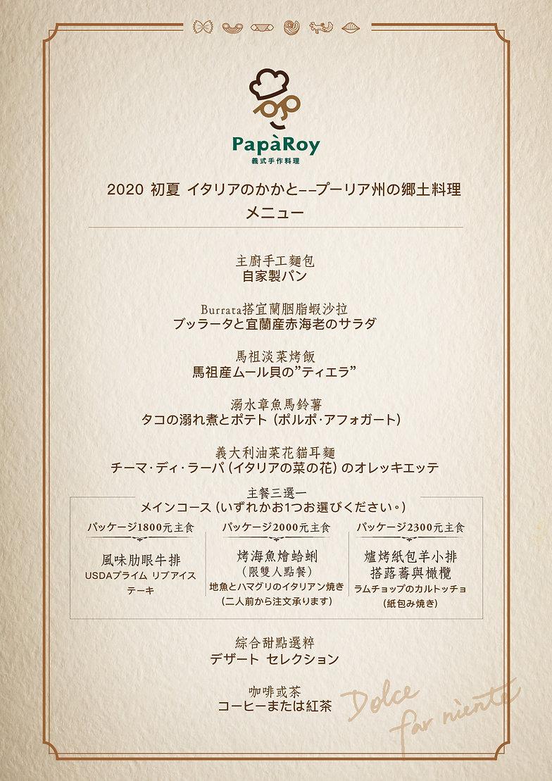 2020_May_JP.jpg