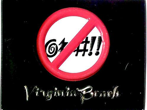 30890 - Pop Up Magnet VB No Cussing