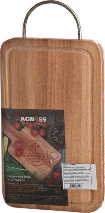 Разделочная доска Agness,     30 х 20 см.