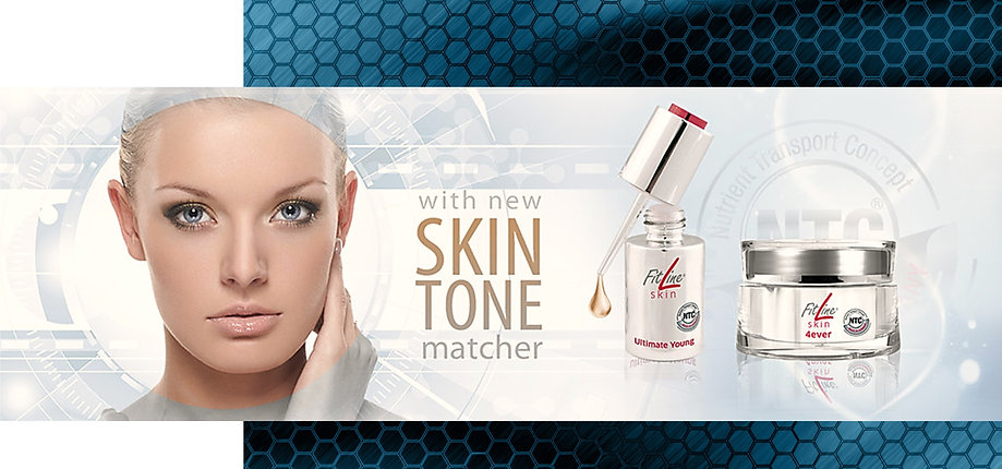 fitline_cosmetic_care