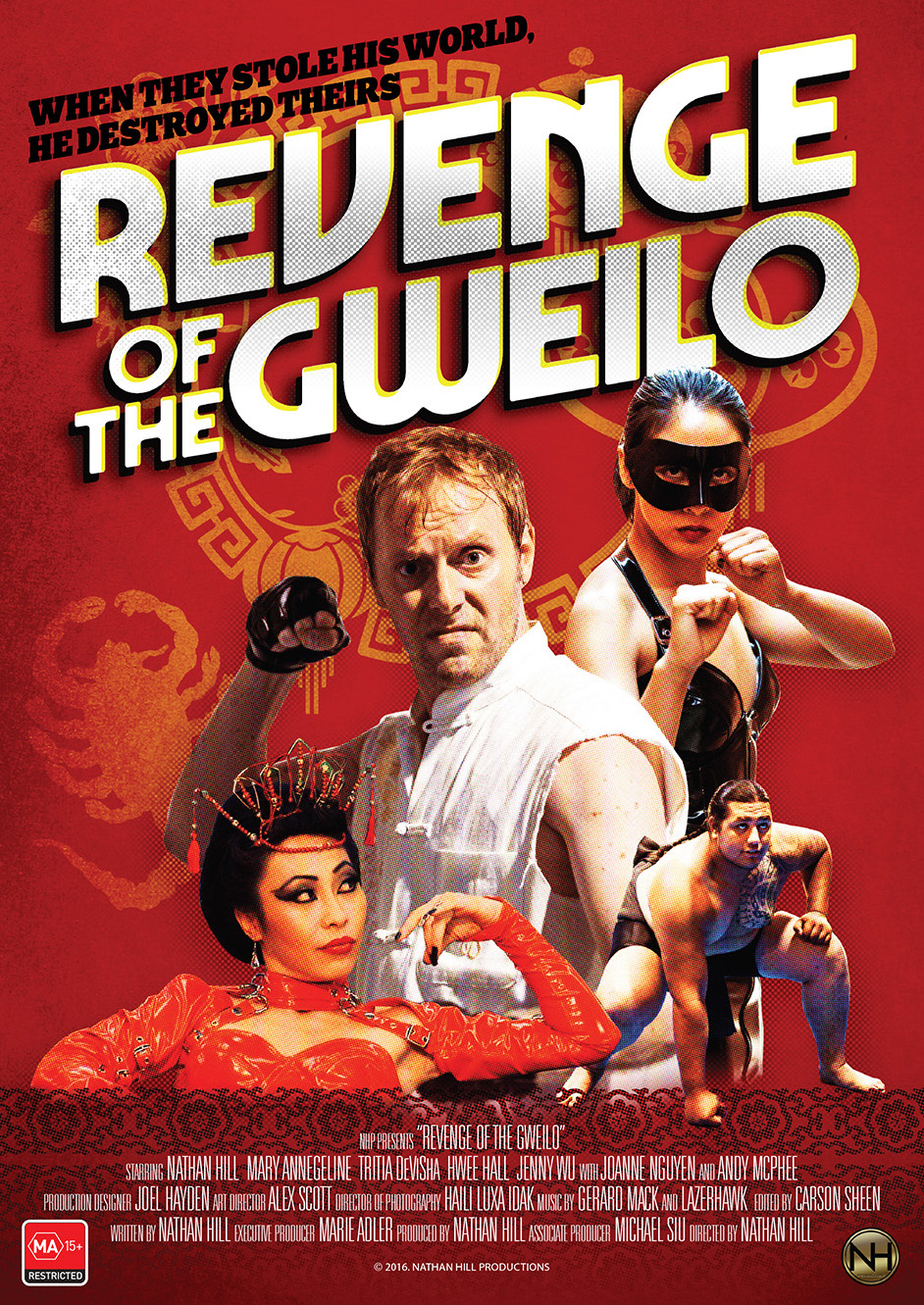 REVENGE OF THE GWEILO poster