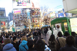 in Happy New Year 渋谷