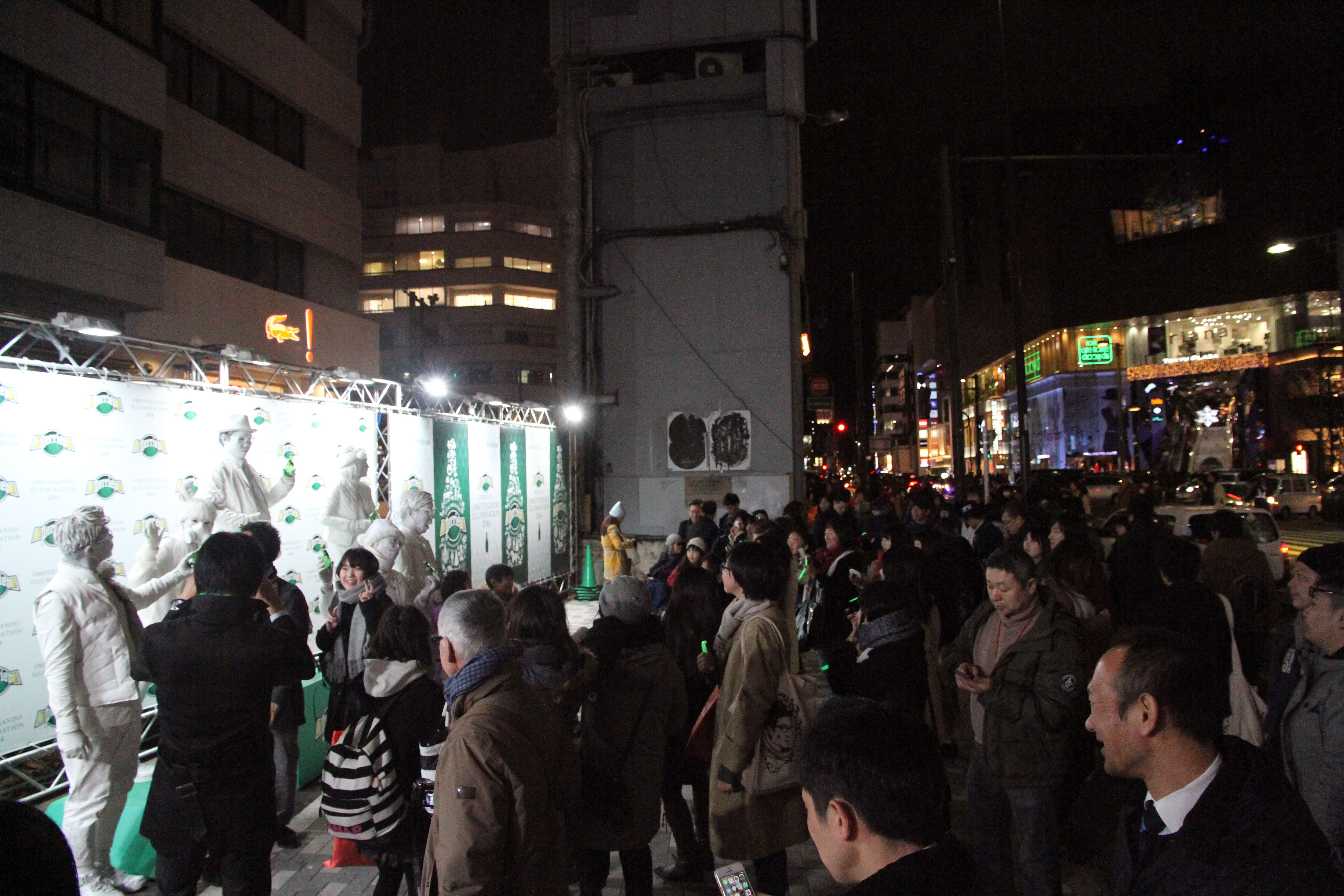 東京Hack