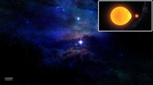 Científicos descubren un nuevo tipo de estrella con forma de lágrima (+Video)