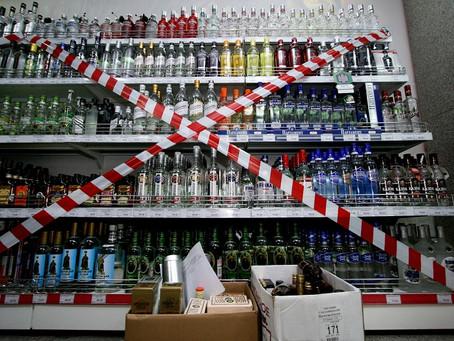 Цигарки та алкогольні напої визнали небезпечнішими за наркотики