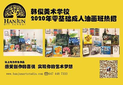 WeChat Image_20200213111341.jpg