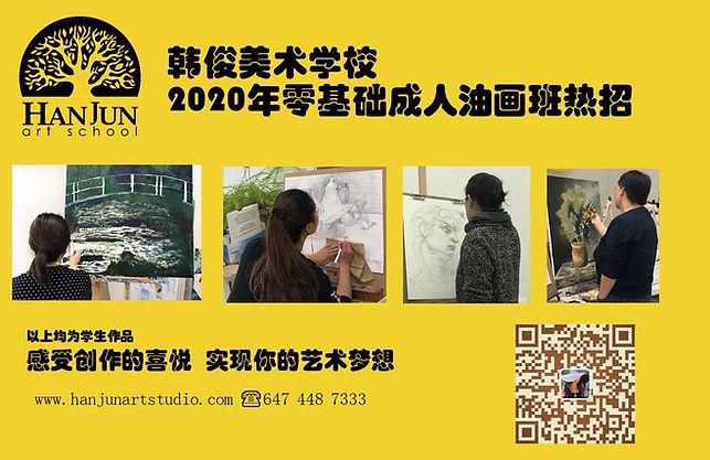 WeChat Image_20200213111345.jpg