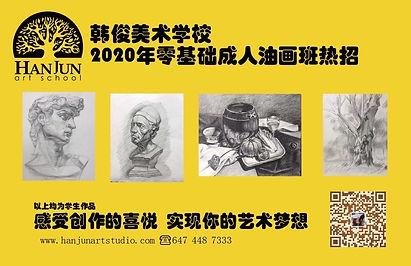WeChat Image_20200213111350.jpg