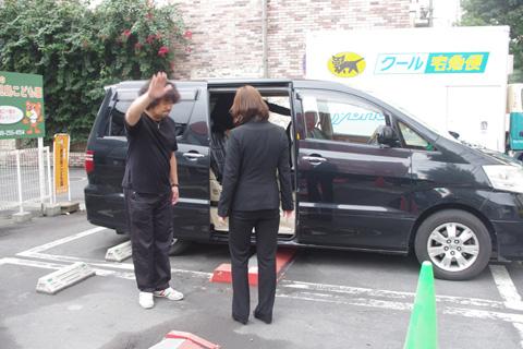 葉加瀬さん ありがとうございました!