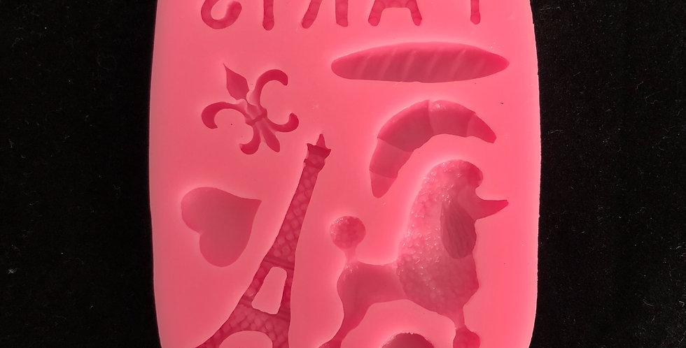 Paris Theme Silicone Mould