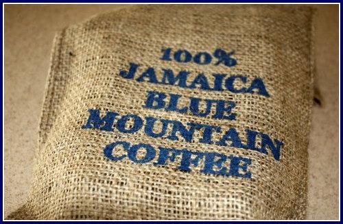 Jamaican Blue Mountain