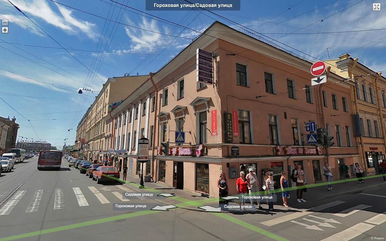 хостелы +в санкт петербурге недорого