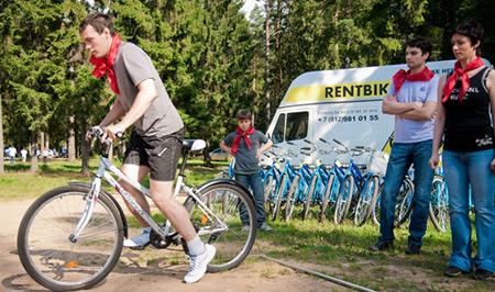 прокат горных велосипедов.jpg