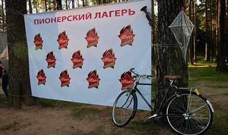 прокат горных велосипедов
