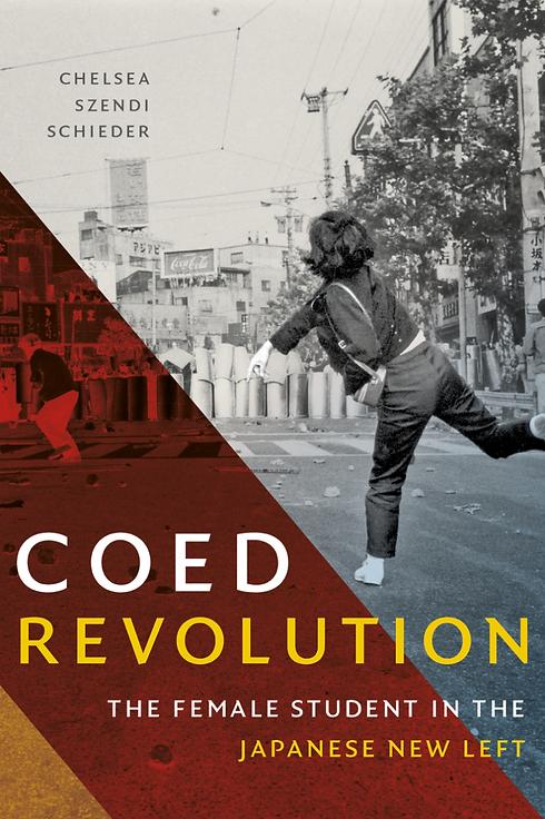 Schieder - Coed Revolution.png
