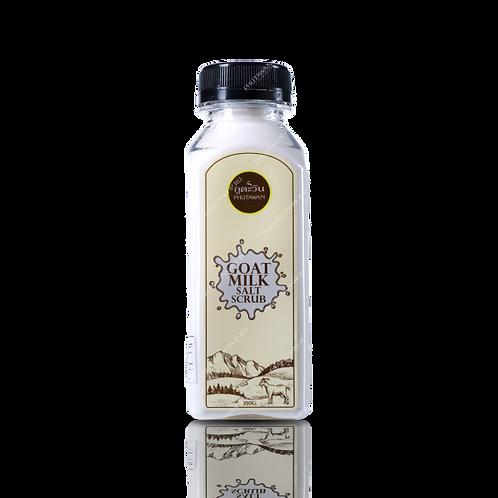 Соляной скраб для тела с козьим молоком