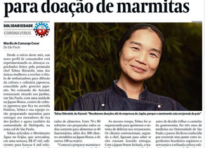 Jornal Valor Econômico divulga Movimento Água no Feijão