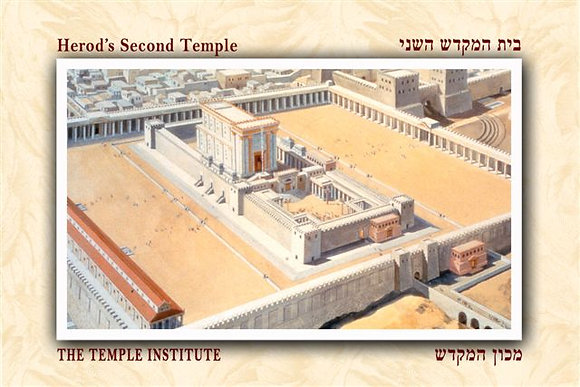 Birds Eye View of The Second Temple Postcard