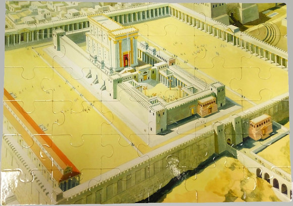 Bird's Eye View of The Second Temple 36 Piece Jigsaw Puzzle