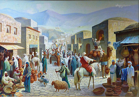 City of Modiin on the Way to Jerusalem canvas print
