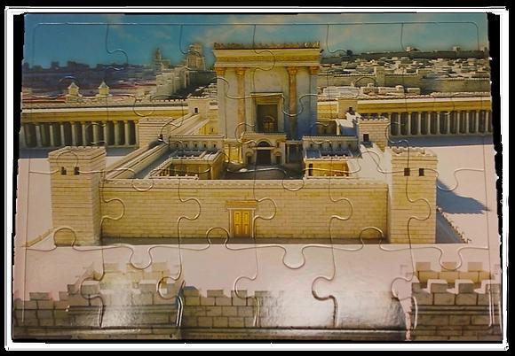 פאזל בית המקדש השני