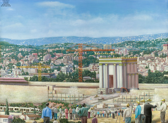 Rebuilding The Third Temple laminated poster