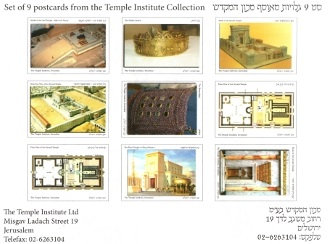 Set of Nine Temple Postcards