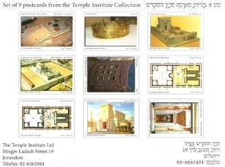 סט של תשעה גלויות המקדש