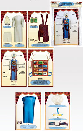 Priestly Garments Six Poster Set
