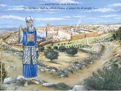 גלויה כהן גדול ובית המקדש
