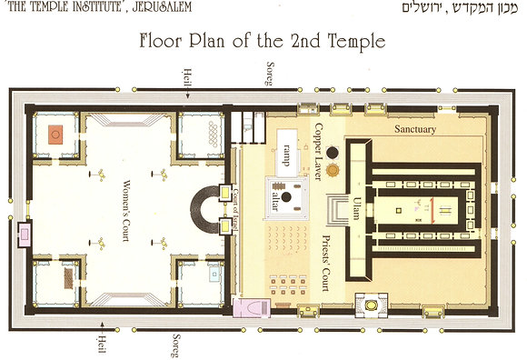 English Second Temple Floor Plan Postcard