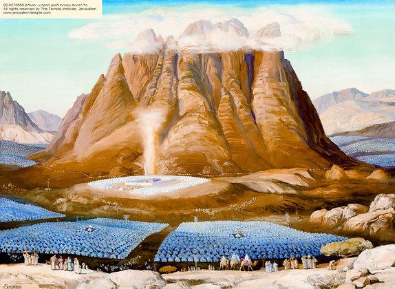 Encampment at Mount Sinai laminated poster