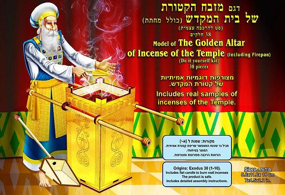 Golden Altar Model
