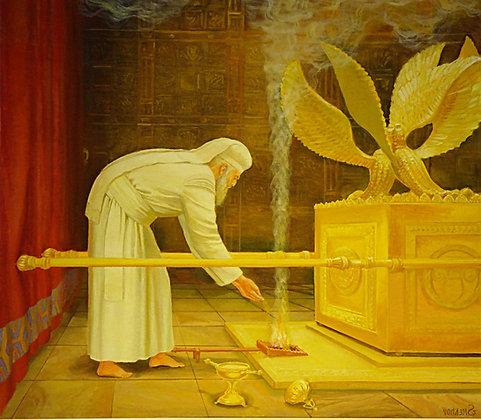 קנבס הכהן הגדול ביום הכיפורים