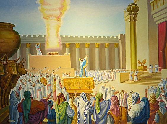 קנבס חנוכת בית המקדש הראשון