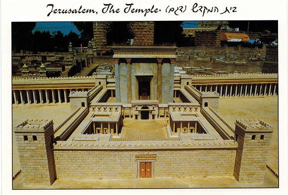 גלויה דגם בית המקדש