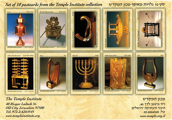 Set of Ten Temple Postcards