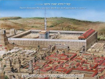 Temple Mount Cardboard Poster