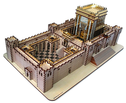 Giant Second Temple Model