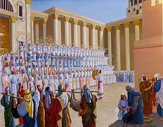 קנבס שירת הלויים