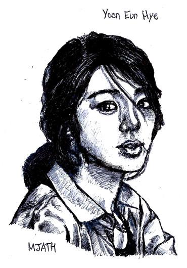 """""""Yoon Eun Hye"""""""