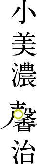 name-01.jpg