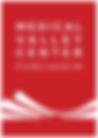 Logo_Forchheim_2019_Medic_RGB_DR.png